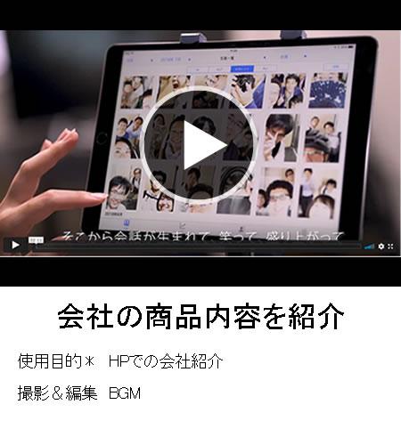 Youtube動画 映像制作・動画制作・名古屋 格安高品質 インクラーニング ...